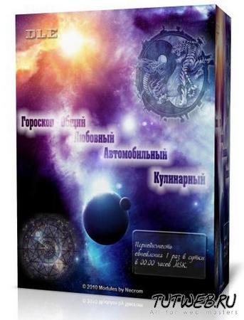 Нумерология что обозначает цифра 2 знака зодиака